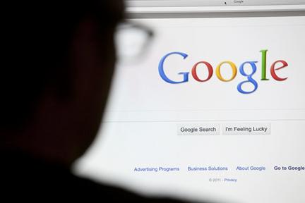google-wp